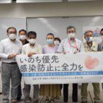 いのちまもる緊急行動@石川 県内3会場+オンラインで100名の参加
